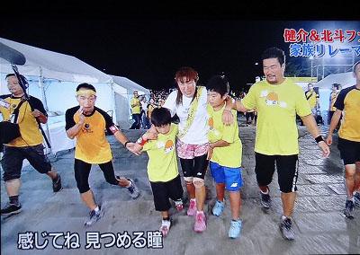 DSC02737satoblog.jpg
