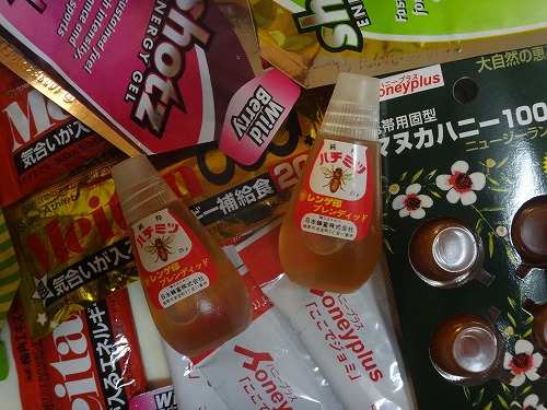 DSC02747satoblog.jpg