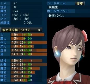20141112_1802_34.jpg