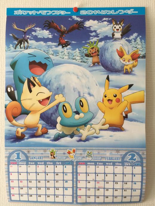 ポケモンカレンダー2014-1