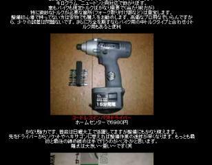 canvas121212101001.jpg