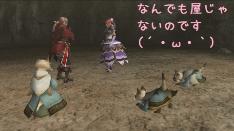 1211歌姫4章