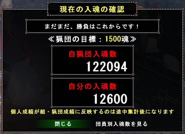 20131225091345a36.png