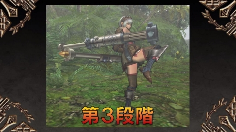 穿龍混03
