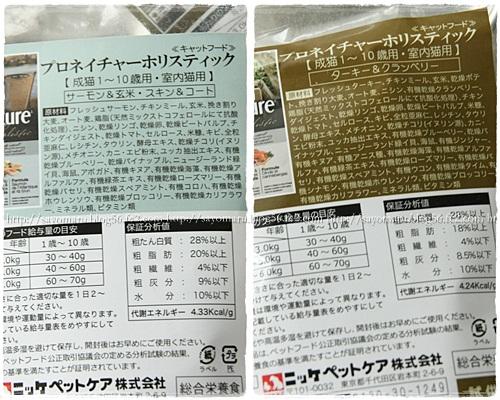 sayomaru3-746.jpg