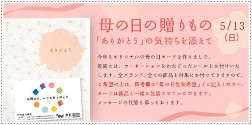 sayomaru3-772.jpg