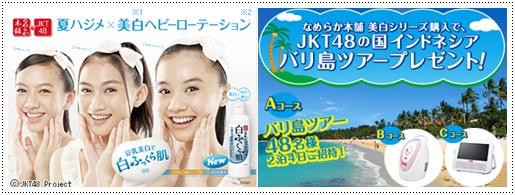 sayomaru3-789.jpg