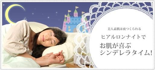 sayomaru3-839.jpg