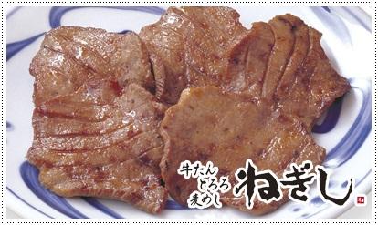 sayomaru3-928.jpg