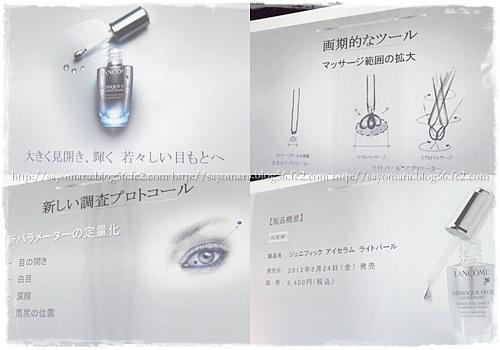 sayomaru3-944.jpg