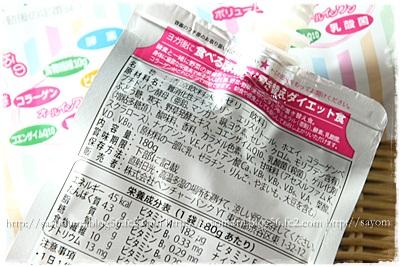 sayomaru3-997.jpg