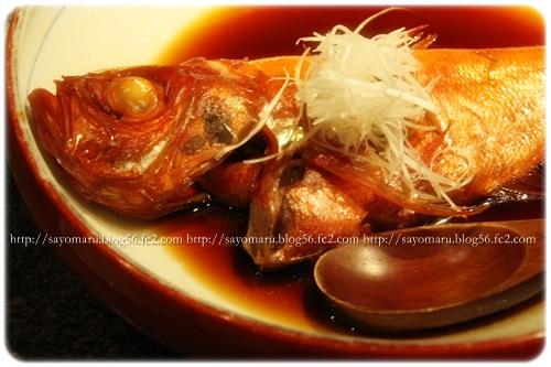 sayomaru4-150.jpg