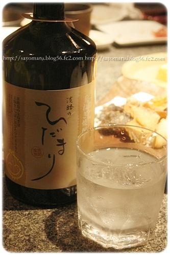 sayomaru4-153.jpg
