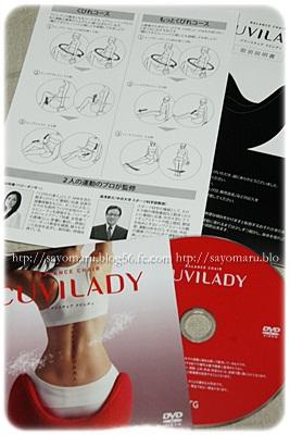 sayomaru4-250.jpg