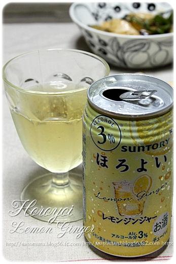 sayomaru4-251.jpg