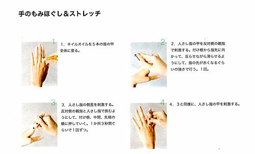 sayomaru4-316.jpg