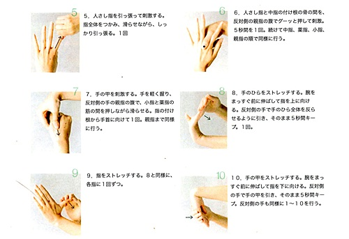 sayomaru4-317.jpg