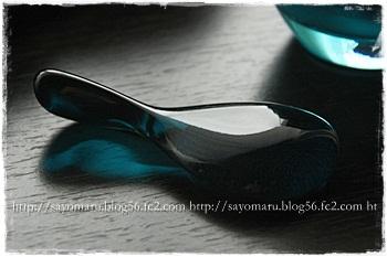 sayomaru4-44.jpg