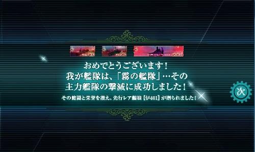 blog-kankoreaEvc.jpg
