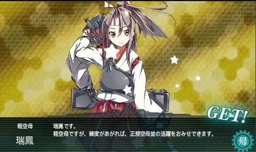 blog-kankorezuiho.jpg