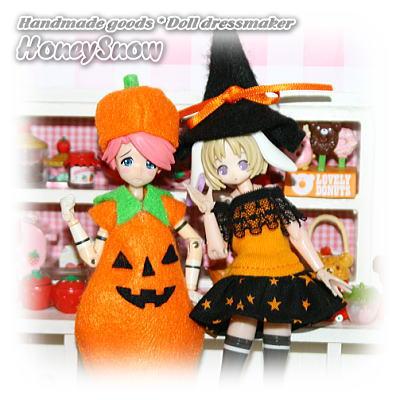 ハロウィン☆ワンピ、武装神姫、figma、リボルテック、オビツ11、ピコニーモ