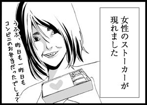 27_01