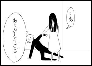 43_03