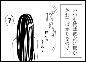 51_01