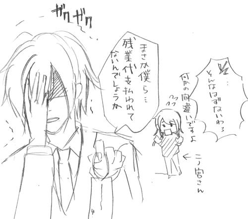 rakugaki04-01