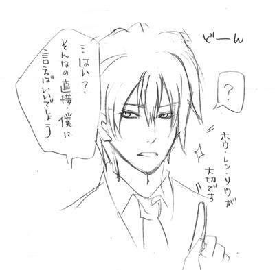 rakugaki04-03