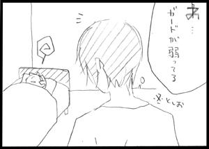 rakugaki08-02