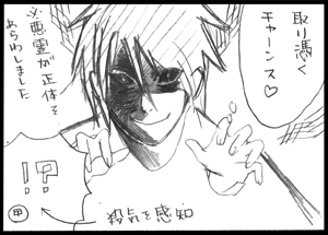 rakugaki08-03