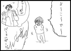 rakugaki08-09