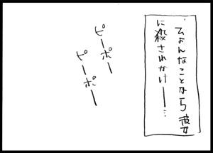 rakugaki10-01