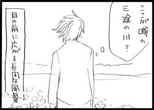 rakugaki10-02