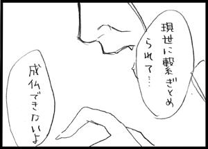 rakugaki10-22