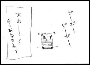 rakugaki10-35