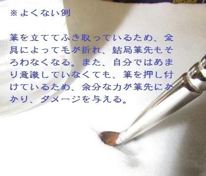 IMG_1180 - コピー