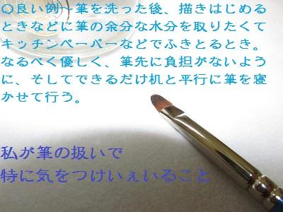 IMG_1181.jpg
