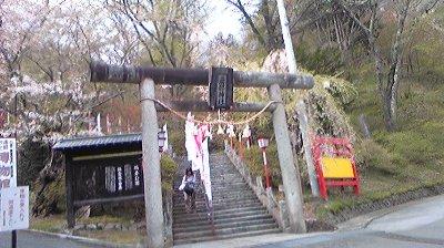 遠野・南部神社