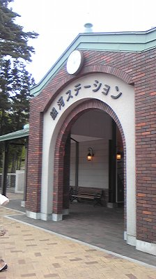宮沢賢治童話村