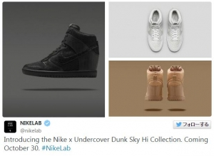 Nike x Undercover Dunk Sky Hi Collection
