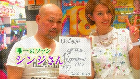 20141021_09.jpg
