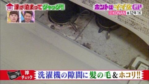 20141021_19.jpg