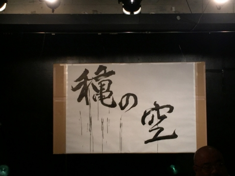 20141105_08.jpg