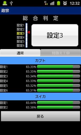 counterFree_1.jpg