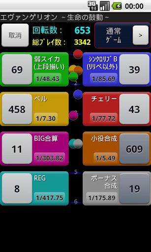counterZ_1.jpg