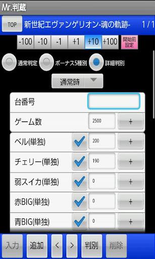 hanzou_1.jpg