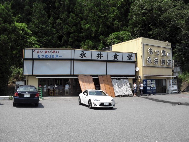 nagasyoku.jpg