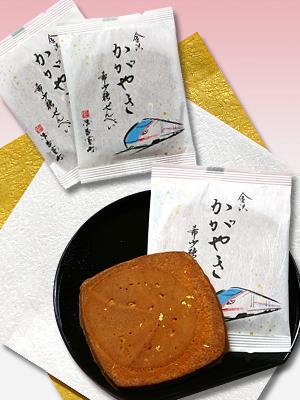 kagayaki_image01.jpg